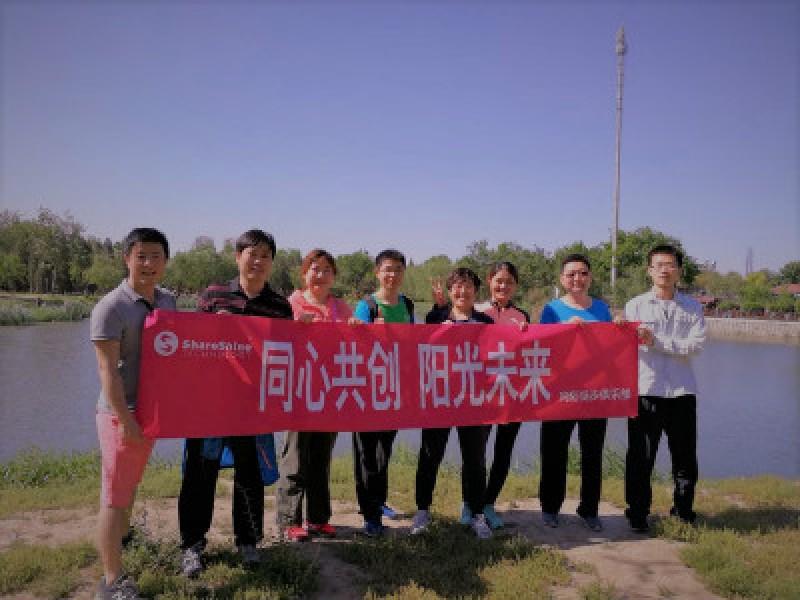 徒步16-天津长虹公园