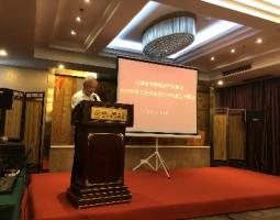 大发科技出席天津市环境保护产业协会第五届理事会第二次理事会议