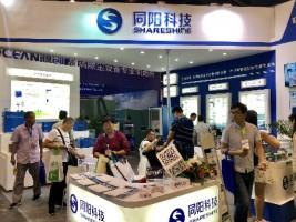 聚焦 | 大发科技亮相2018第三届中原经济区(郑州)环保产业博览会