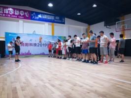 重燃篮球战火 筑梦热血青春   beplaysport体育beplaysport体育2019篮球赛成功举办