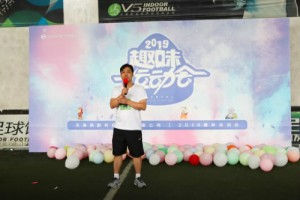 beplaysport体育beplaysport体育2019趣味运动会成功举办