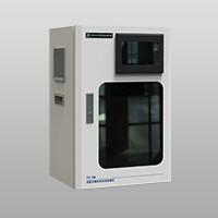 总氮水质在线自动贝博APP体育官网仪