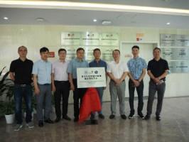 """beplaysport体育beplaysport体育与天津大学、中国联通共同成立""""数字生态环境5G应用联合研究中心"""""""