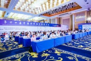 beplaysport体育beplaysport体育应邀参加第十四届中国科学仪器发展年会(ACCSI2020)